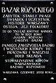 Tablica Bazar Różyckiego.jpg