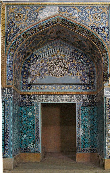File:Tabriz blue mosque door.jpg