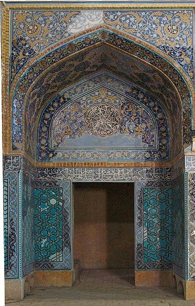 Soubor:Tabriz blue mosque door.jpg