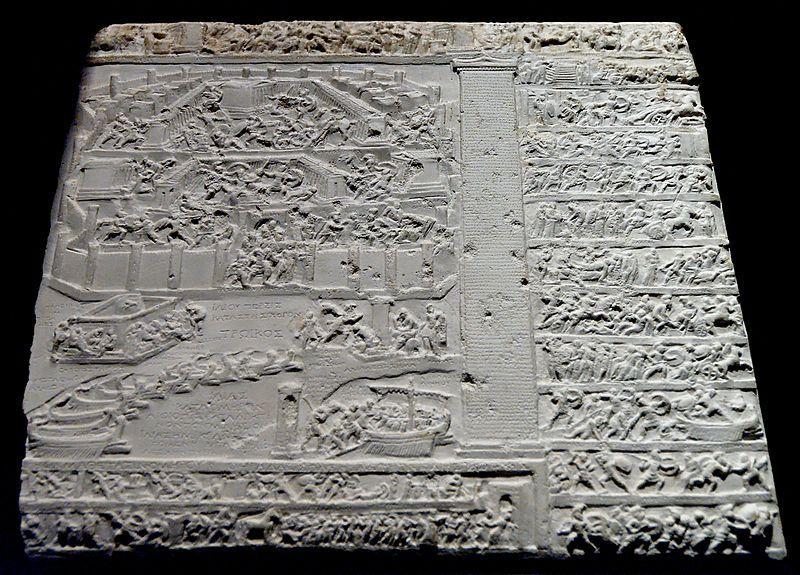 File:Tabula iliaca Musei Capitolini MC0316.jpg
