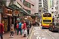 Tai Ping Shan Hong Kong - panoramio.jpg