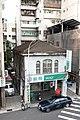 Taipei Longshan Post Office 20151001.jpg