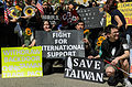 Taiwanese student movement supporters in Los Angeles 6.jpg