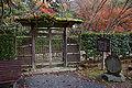Tatsuno Shuentei07n4592.jpg