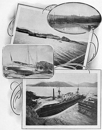 Hong Kong and Whampoa Dock - Hong Kong and Whampoa Dock c. 1908