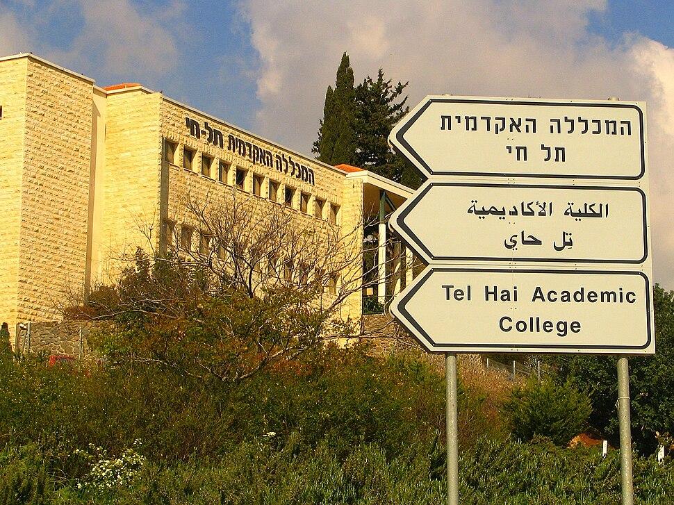 Telhai college entrance