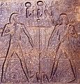 Tempio di Luxor, 1° cortile decorazione alla base di una delle due statue di Ramses la riunificazione dell'Egitto.jpg