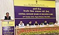 The Minister of State for Skill Development & Entrepreneurship (Independent Charge) and Parliamentary Affairs, Shri Rajiv Pratap Rudy addressing at the 64th Meeting of Central Advisory Board of Education (CABE), in New Delhi.jpg