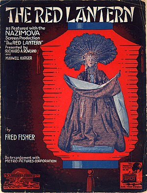 The Red Lantern - Sheet music cover to the film's theme song