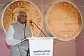 The Speaker, Lok Sabha, Shri Somnath Chatterjee addressing at the journalism award ceremony of Rajasthan Patrika Newspaper, in New Delhi on March 12, 2008.jpg