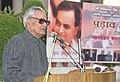 "The Vice President, Shri Bhairon Singh Shekhawat speaking after releasing a book entitled ""Paraav aur Manzil"" written by the Member of Parliament, Shri Digvijay Singh in New Delhi on January 20, 2006.jpg"