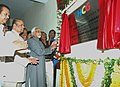 The Vice President, Shri Mohd. Hamid Ansari unveiling the plaque to inaugurate the Curie-Abdur Razzaque Ansari Cancer Institute, at Ranchi, Jharkhand on September 10, 2009.jpg