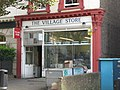 The Village Store, Lawford Road, NW5 - geograph.org.uk - 1404490.jpg