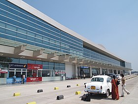 The facade of Varanasi Airport, Varanasi.jpg