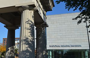 National Hellenic Museum - The literal and ideological corner of Greektown