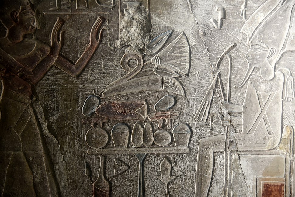 The name of god Amun was erased, probably during Amarna era of Akhenaten. Detail of stela of Djeserka, a doorkeeper of the Amun temple at Thebes. From Thebes, Egypt. The Petrie Museum of Egyptian Archaeology, London