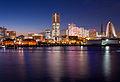 The night view of Minato Mirai 21.jpg