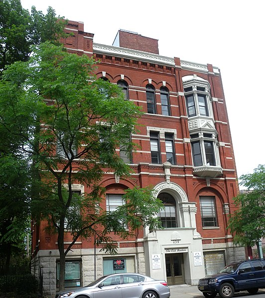 File:The old beehive 239 Wash St JC jeh.jpg