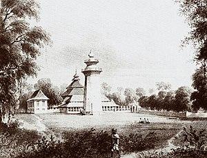 Banten Sultanate - Colonial era sketch of Grand Mosque of Banten