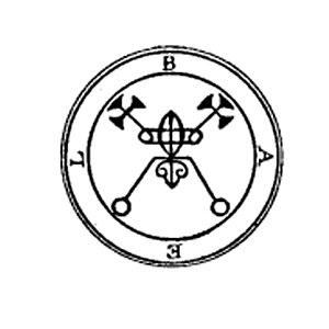 Baal (demon) - The sigil of Baal