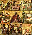 Theodosius the Cenobiarch.jpg