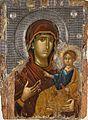 Theotokos Hodegetria 14th c Serbia.jpg