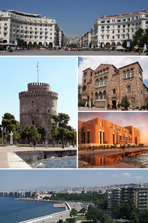 Thessaloniki City in Macedonia, Greece