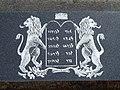 Thiais cimetière juif lion de Judah.jpg