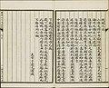 Three Hundred Tang Poems (8).jpg