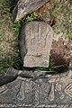 Tiya, parco delle stele, secondo gruppo, stele databili all'xi-xii secolo circa 39 stele antropomorfa 4.jpg