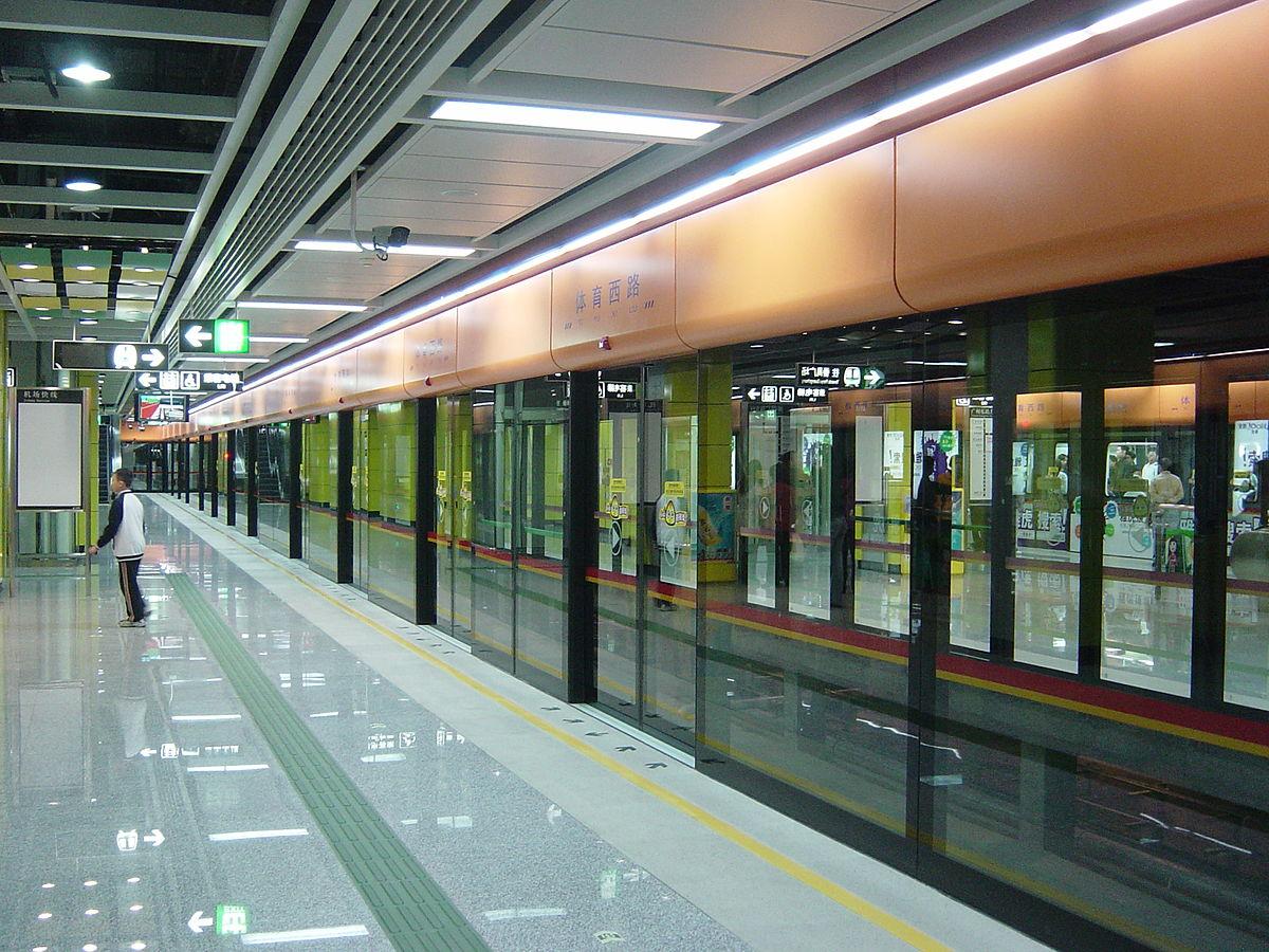 Line 3 Guangzhou Metro Wikipedia
