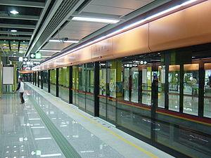 Line 3, Guangzhou Metro - Platform of Tiyu Xilu Station
