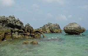 Tobacco Bay, Bermuda - Image: Tobacco Bay 4