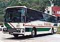 Tokobus K-MS615S fuzizyuu R3.jpg