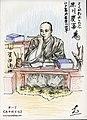Tokugawa Yoshinobu .jpg