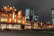 Tokyo station from marunouchi oazo
