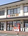 Tosu Shokodanchi Post office.JPG