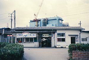 Toyama Station - The north entrance in April 1987