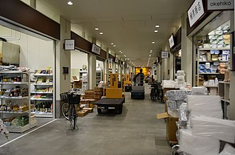 Toyosu Market - Image: Toyosu fish market 2d