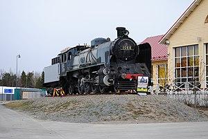 2-8-2 - Class Tr1 no. 1088
