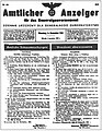 Treblinka I Arbeitslager 2-12-1941.jpg
