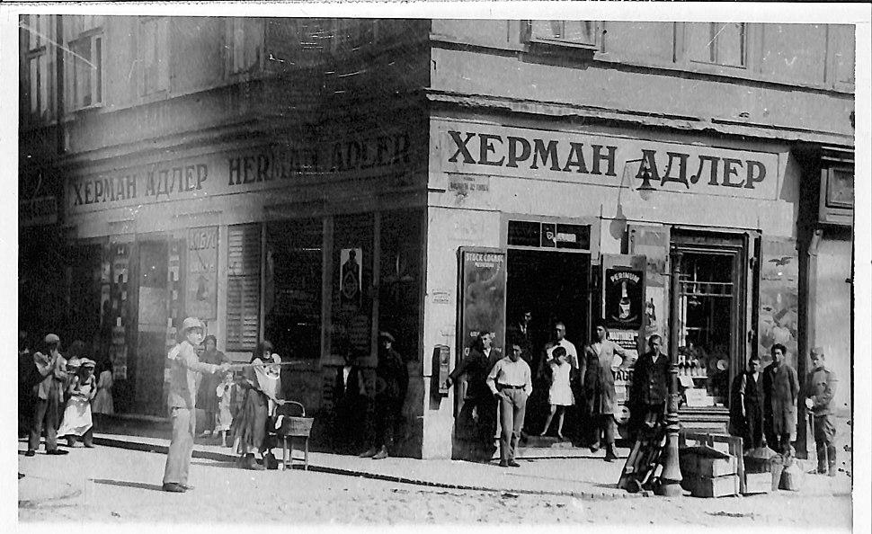 Trgovina Herman Adler