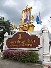 Triam Udom Suksa School.jpg