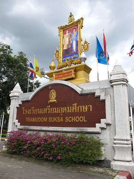 https://upload.wikimedia.org/wikipedia/commons/thumb/9/95/Triam_Udom_Suksa_School.jpg/450px-Triam_Udom_Suksa_School.jpg