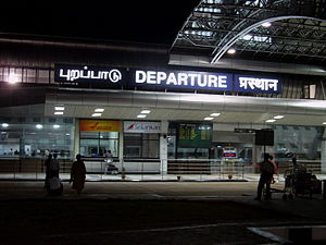 Trichy International Airport.JPG