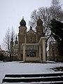 Trnava Synagogue Status Pro Arte.jpg