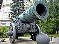 Tsar Cannon - Moscow Kremlin - 26 Sept. 2009.jpg