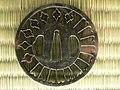 Tsuba-p1000649.jpg