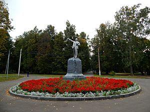 Novomoskovsky District - Monument to VI Lenin: FFP Novomoskovsk, Novomoskovsky District