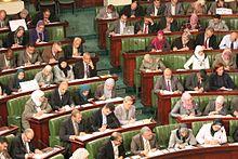 Ennahda Movement - Wikipedia